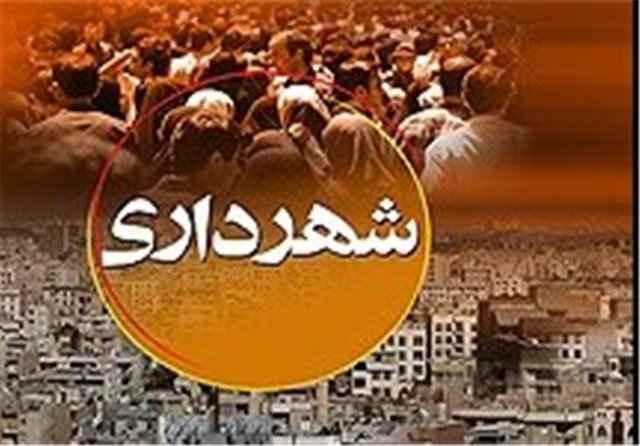 کمک 1400 میلیاردی دولت به شهرداریهای ایلام در سال گذشته