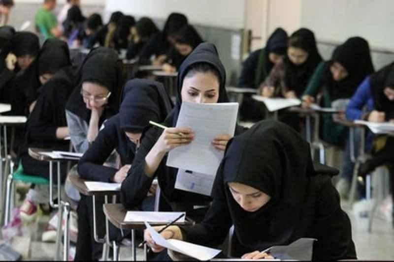 71 دانش آموز ایلامی رتبه سه رقمی کنکور کسب کردند