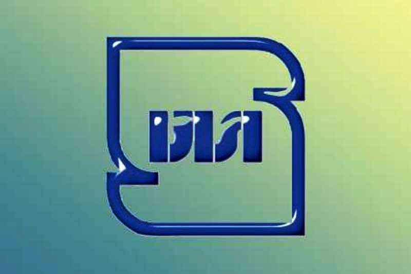 10 پروانه کاربرد علامت استاندارد در ایلام صادر شد