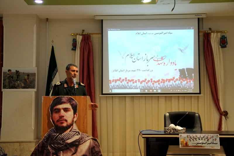 ملت ایران از آرمان های انقلاب اسلامی جدا نمی شود