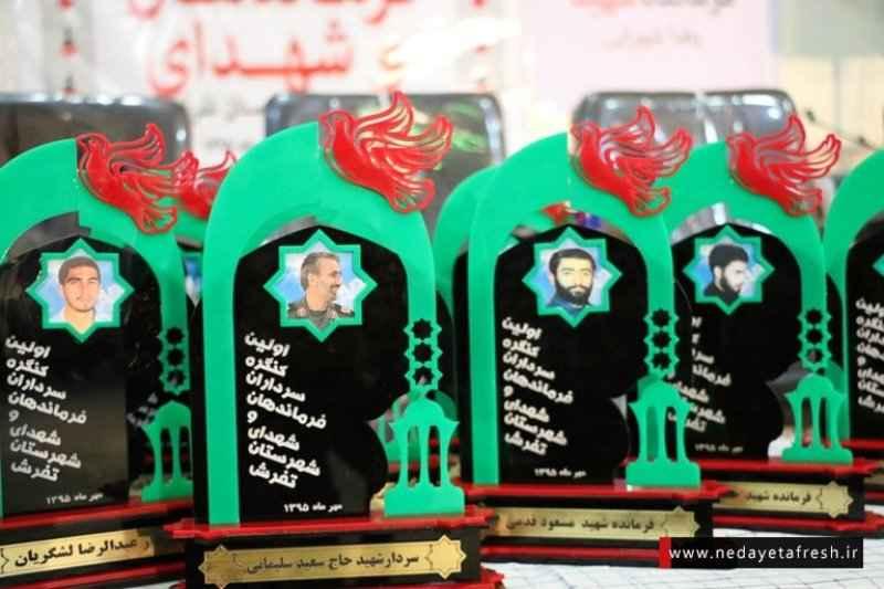 برگزاری 100 کنگره شهدا در استان های کشور